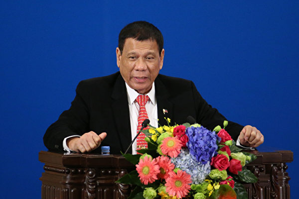菲總統返國後連夜澄清 不與美斷絕關係
