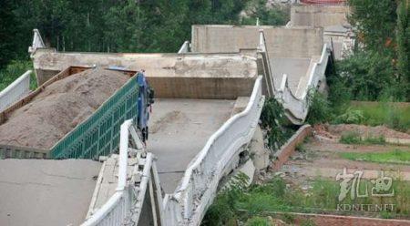 北京怀柔白河桥呈W状。(网络图片)