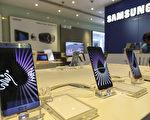 韩国三星电子23日上午公布Galaxy Note 7手机起火事件的调查结果,指出由于电池瑕疵引发手机自燃。(余钢/大纪元)
