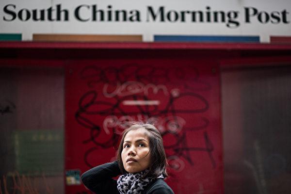 阿里巴巴下一步 传北京希望出售《南华早报》
