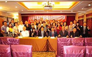 越南富國島不動產投資曁旅遊招商團訪台