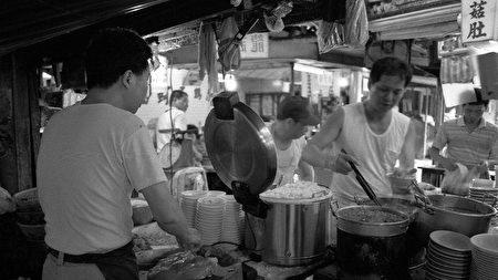 """组图:""""台北厨房"""" 圆环这些小吃让人怀念"""