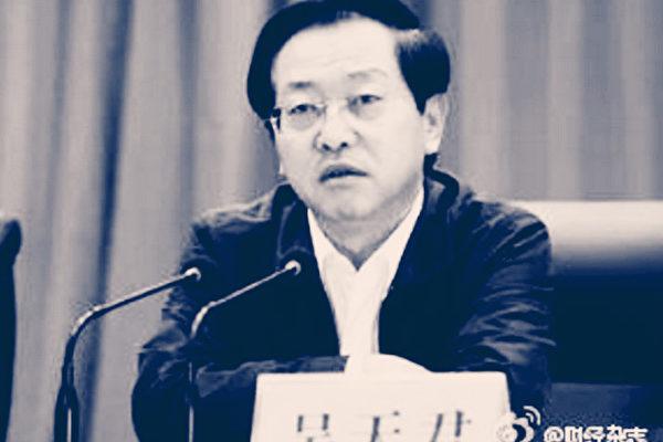 河南省政法委書記吳天君日前被官方調查。(網絡圖片)