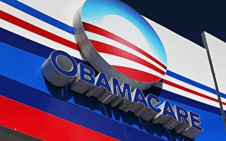 川普当选日 10万人迅速注册奥巴马健保