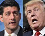 周二(11月1日)上午众议院议长瑞安(Paul Ryan)表示,他依照他先前的承诺,上周已经在他的故乡威斯康星州的詹姆斯维尔(Janesville, Wisconsin)提前投票给共和党的候选人。(PHOTO DESK/AFP/Getty Images)