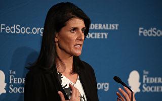 美退出UN人权理事会 中国人怎么看?
