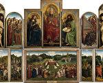 凡.艾克兄弟的《根特祭坛画—神秘的羔羊》(«Retable de l'Agneau Mystique»),作于1415年—1432年,整幅祭坛画约343×440厘米,题材取自圣经《启示录》,表达了对神在末世时慈悲救度众生的赞颂。画中树脂油多层罩染技法的出色运用与静谧精细的写实风格让此画成为油画史上最为重要的杰作之一。(维基公共领域)