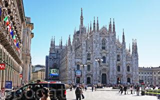 義大利米蘭:經典時尚圍繞教堂展開