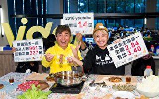 《综艺玩很大》非洲行首播,收视为全台第一,主持人吴宗宪(左)与KID大啖麻辣锅庆功。(三立提供)