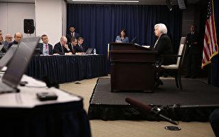 美联储今年最后一次会议的五大看点