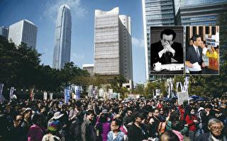 曾慶紅多次通過香港的特務系統中共製造混亂和分裂,激起民憤。(大紀元)