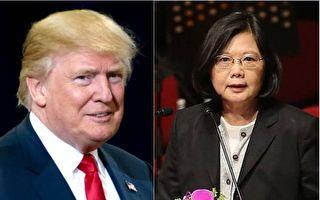 週五,美國當選總統唐納德•川普和中華民國總統蔡英文直接通電話。(大紀元合成圖)