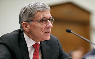 不想做到2018年 美聯邦FCC主席明年一月辭職