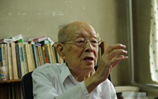 """1月14日,被称为""""汉语拼音之父""""的周有光去世,享年111岁。他曾狠批中共是最坏的独裁专制政权等,可谓针针见血。(大纪元资料图)"""