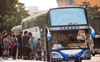 台灣修大陸旅遊團規定 遊覽車配2名司機