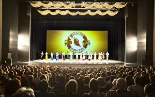 神韻蒙城週六兩場爆滿 老華僑連11年觀賞