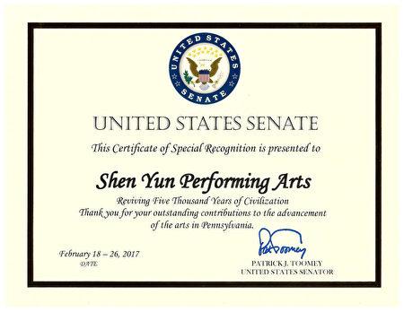 宾州的美国国会参议员Patrick J Toomey向神韵艺术团发出特别褒奖。(大纪元)