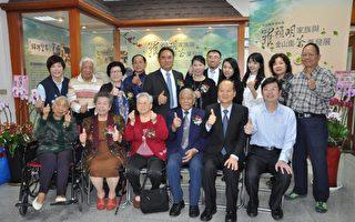罗赖明家族与金山面茶叶发展资料展开幕