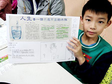 詹小弟弟說,趁著年輕學習,老了就裝不下去新知識了。(楊容甄/大紀元)