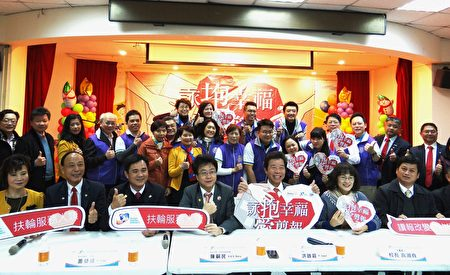 1月15日在丹鳳國小舉辦的讀報比賽。(楊容甄/大紀元)