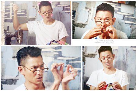 劉德華在年曆中扮裁縫師。(微博圖片/大紀元合成)