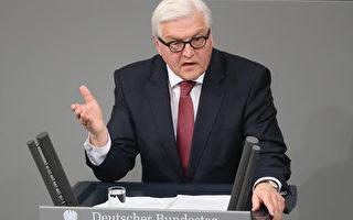 英国首相脱欧演讲 德国各界怎么看