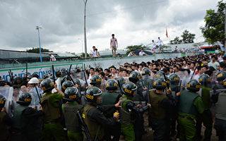 越南百多名毒犯脱逃 勒戒所人满为患引争议