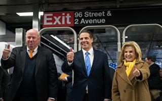 紐約州長:計劃為上百萬家庭免大學學費