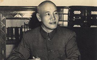 蒋介石的音乐佚事与乐教建设