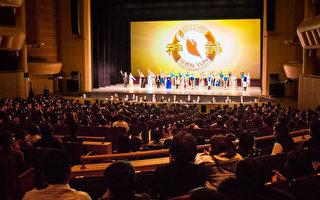 神韵韩国高阳首演爆满 观众想方设法找票买