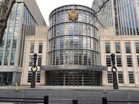 此案在紐約東區聯邦地區法院審理。