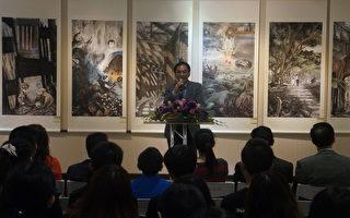 竹山高中美術班成果展 期許成就未來的藝術家