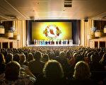 神韵北美艺术团2017年3月11日(周六)晚在麻州伍斯特市汉欧沃剧院(Hanover Theater)成功上演今年在伍斯特的首场爆满并加座,神韵演绎的神传文化之美令全场观众感佩。(艾文/大纪元)