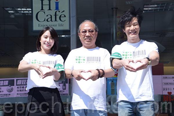 愛盲基金會5880「我幫幫您」推廣愛心碼捐發票公益活動