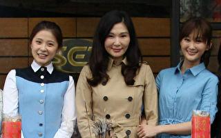 电视剧《一家人》举行开镜仪式,图左起为:李燕、张玉嬿、陈珮骐。(三立提供)