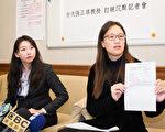 台大教授张正琪(右)2日表示,她是校园政治斗争的受害者,是代罪羔羊。(陈柏州/大纪元)