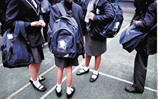 英国文法学校或被要求降分录取贫困生