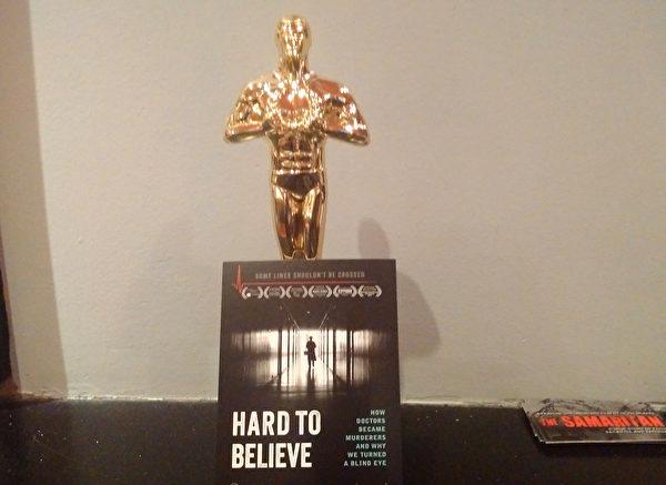 《難以置信》波士頓影展獲獎