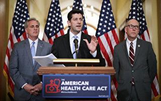 川普健保法案 众议院闯过头两关