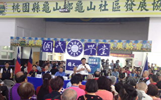 國民黨桃園市黨部10日上午舉辦孫文學校研習。(徐乃義/大紀元)