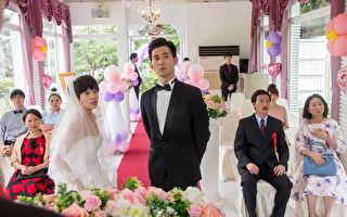 《只為你停留》劇照,簡宏霖(中)所飾演的喬律師將在婚禮中揭發未婚妻寶麒(圖左前一:嚴正嵐飾)的真實身分。(三立、東森提供)