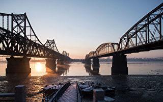 朝鲜半岛紧张局势持续升级,习近平当局持续向朝鲜施压。据外媒报导,近日中朝一航线被关停,传北京或关闭鸭绿江桥。图为中朝边境的鸭绿江大桥。(AFP)