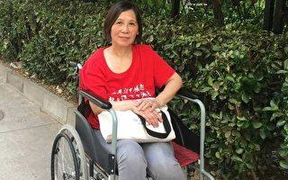 身患残疾的维权人士倪玉兰夫妇,今年4月在北京的出租屋内,遭到暴力驱赶。(倪玉蘭提供)