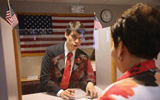 移民申請要不要如實填寫「共產黨員」一欄?