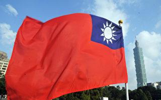 共黨孔子學院遭反制 學者:強化識別度才是台灣出路