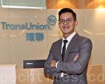 环联香港个人客户业务总监罗瑞。(余钢/大纪元)