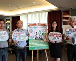 市府环保局与旅馆商业同业公会携手做宣导。(李撷璎/大纪元)