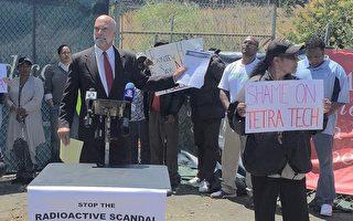 舊金山獵人角放射性污染土壤  或填東灣垃圾場