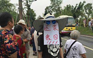 土地荒废7年 安置房质量差 近千川民讨家园