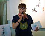 新书发表会上,阿珠说她要感谢当初抓她进去关的警察。(黄玉燕/大纪元)